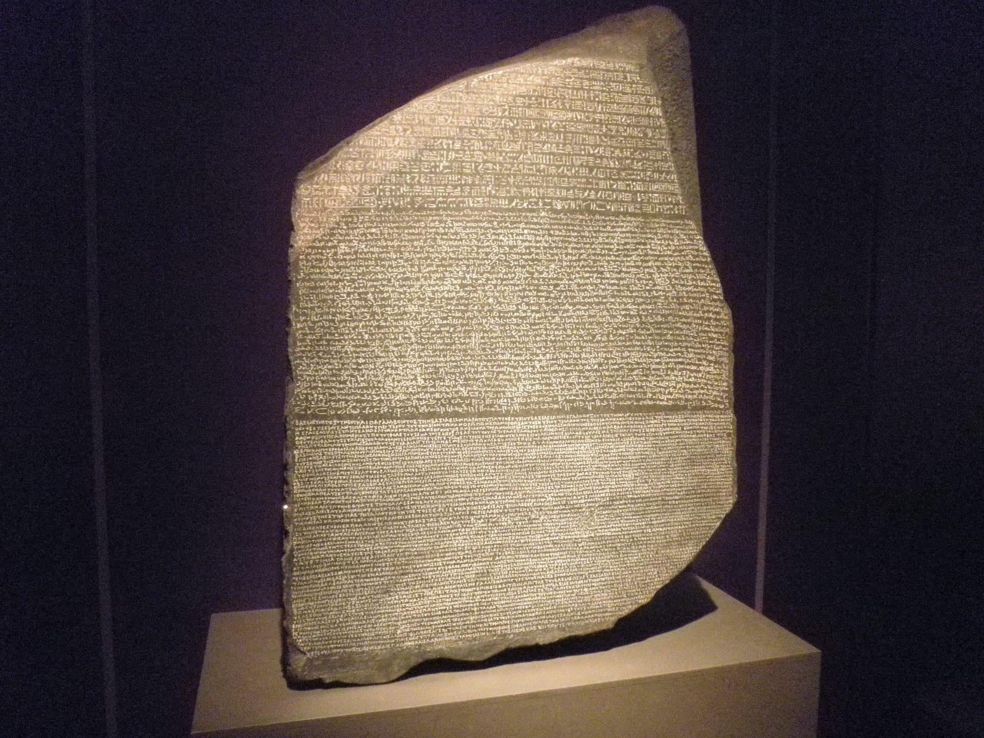 その2】大英博物館展-100のモノ...