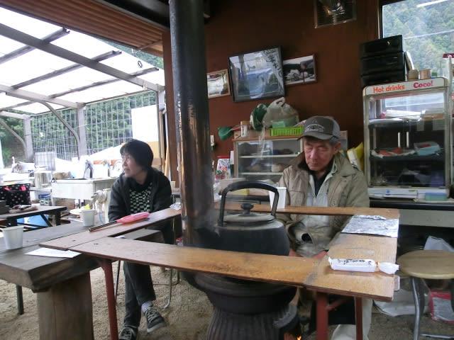 オーナーと西田さん