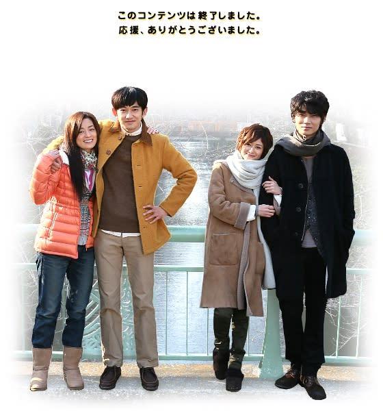 最高の離婚 DVD 最高のレクイエム ―坂元裕二が『最高の離婚』で葬送したものたち: 最高の離婚