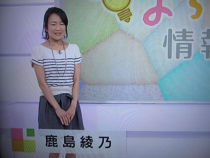 鹿島綾乃の画像 p1_24