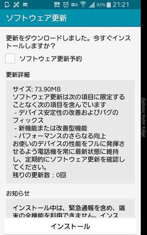 更新詳細内容の日本語は相変わらずぎこちない
