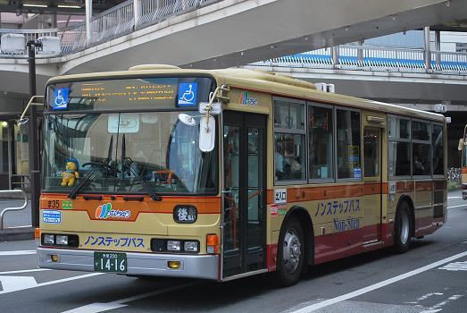 【神奈川】覚せい剤使用の疑い バス運転手逮捕 神奈川中央交通 [無断転載禁止]©2ch.netYouTube動画>21本 ->画像>9枚
