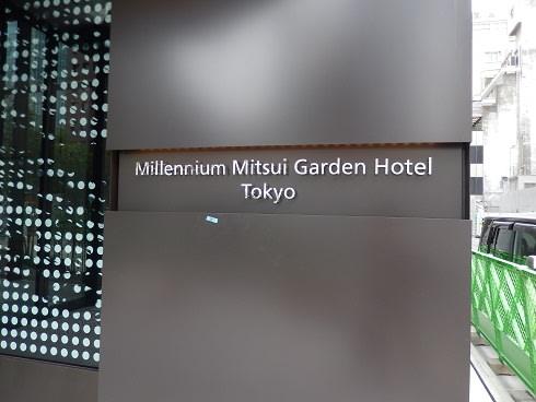 2014 12 17 Millennium Mitsui Garden Hotel Tokyo Imanana Siempre Sea