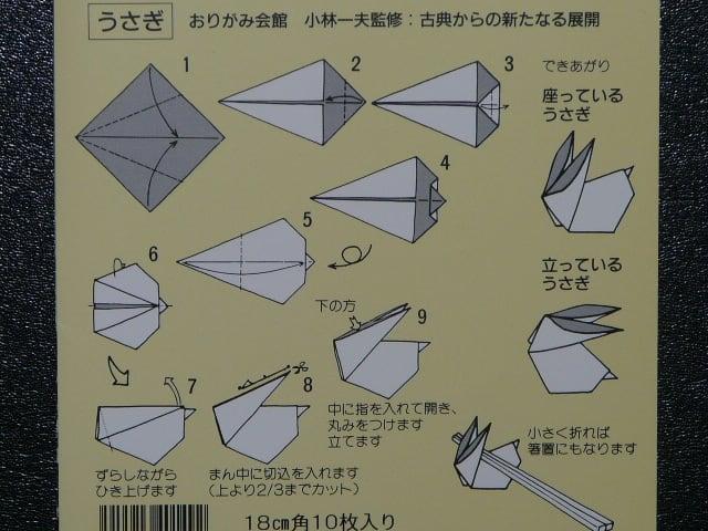 すべての折り紙 折り紙小物入れ作り方 : 折り方はこちらを拡大してご覧 ...