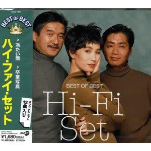 Hi Fi Setの画像 p1_5