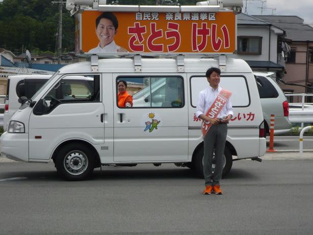 佐藤けいの画像 p1_19