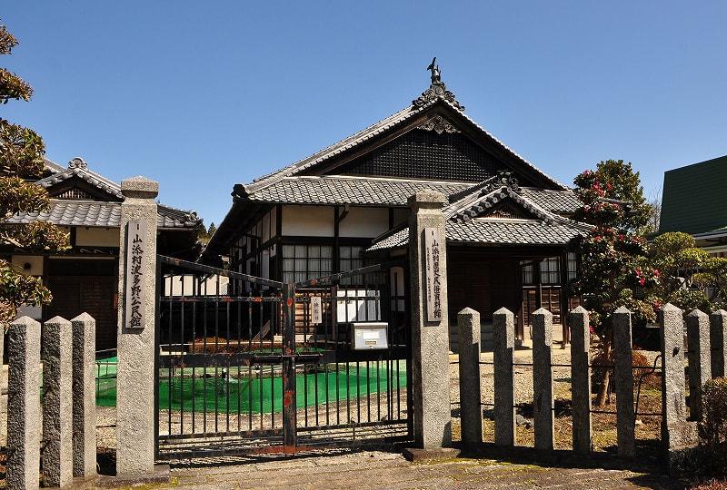 山添村歴史民俗資料館