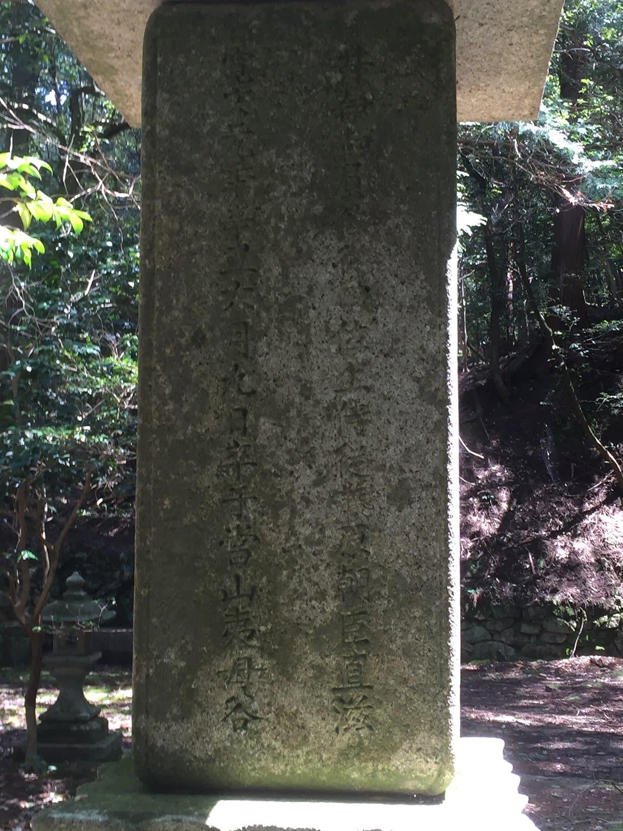 彦根の歴史ブログ(『どんつき瓦版』記者ブログ)