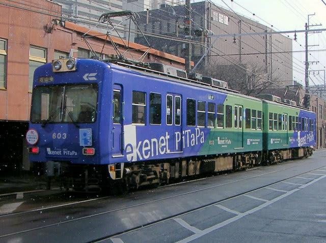 kenet PiTaPa Train