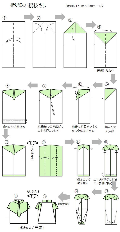 すべての折り紙 折り紙 猫 折り方 : 折り紙」のブログ記事一覧 ...