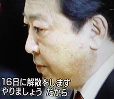 自民党総裁・安倍晋三首相は「う...