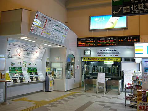 米沢駅 - 駅は世界