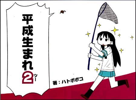 Manga_time_kr_carat_2014_08_p073