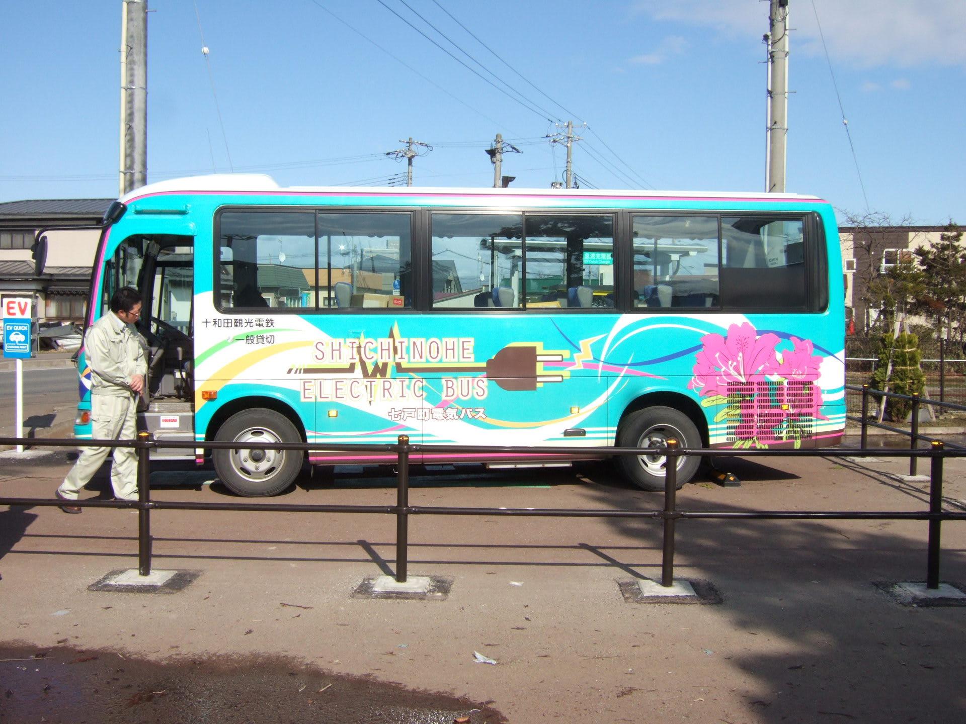 七戸町の電気バスが来ました - むつ来さまい館 gooブログ