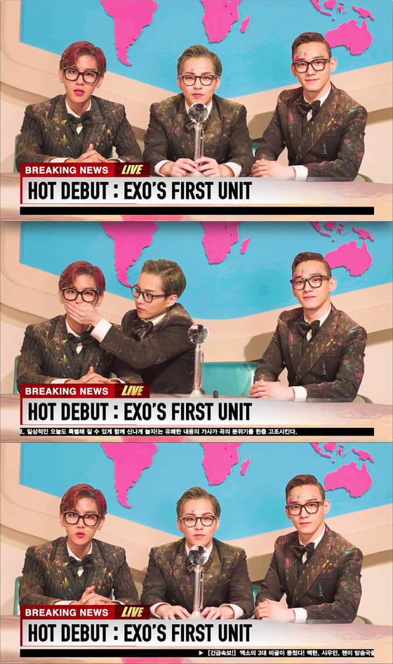 EXO、EXO-CBX