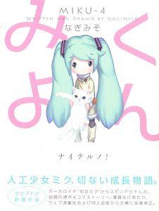 http://blogimg.goo.ne.jp/user_image/51/6b/1e9c113ef646ae4c6da590efa2b92e89.jpg