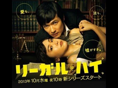 リーガル・ハイ DVD