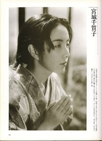 山田五十鈴の画像 p1_1