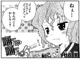 http://blogimg.goo.ne.jp/user_image/51/8b/24857a9714acaae3665d6cd5e08b3b59.jpg