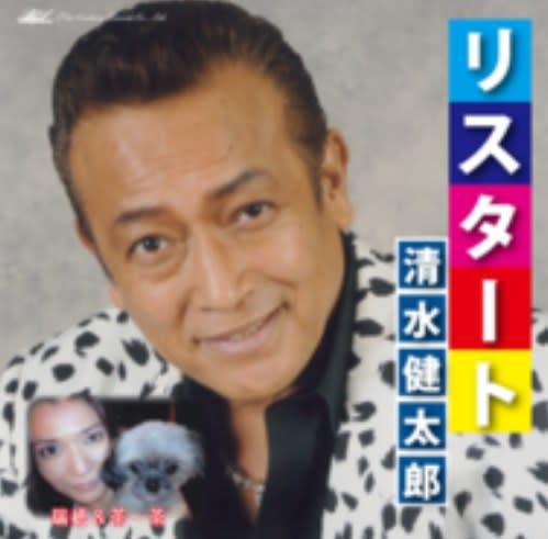 清水健太郎の画像 p1_19