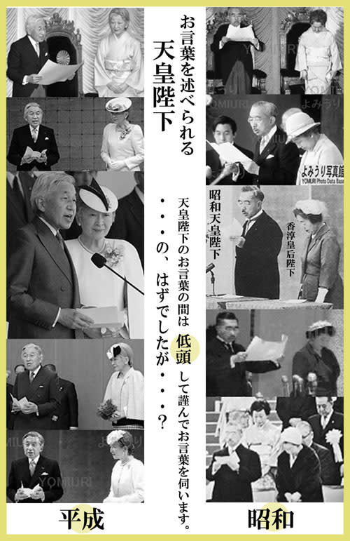 Images of 今城誼子