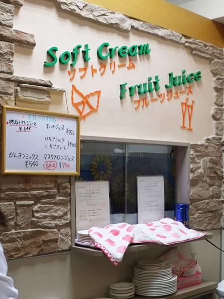 立川高島屋「果山」、フワしゃりなフルーツソフトクリーム