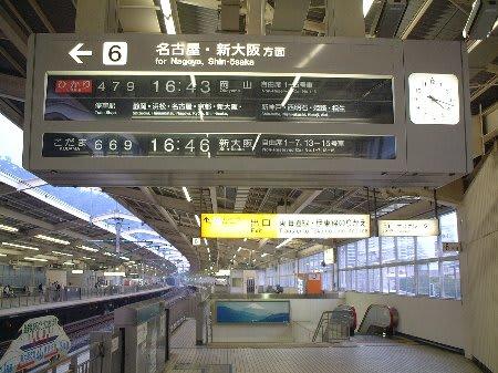 東海道新幹線 熱海駅 - あのコルトを狙え