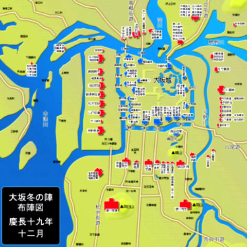 (かつての戦国時代を思わせるような、関西です・・・・。大阪市を大阪府が... 『福運集団の社長奮