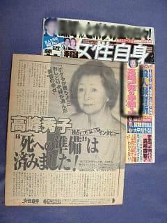高峰秀子の画像 p1_32