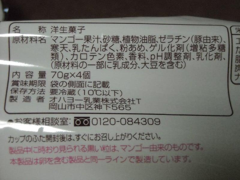 20110913_010_3