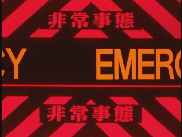 鳴り始めた紺の警報 - ステータス:トニン