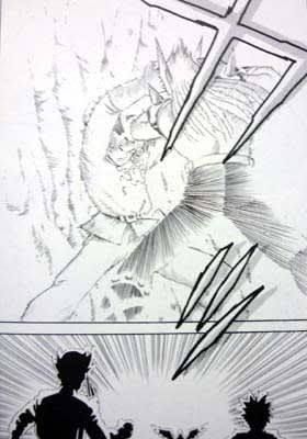 ハドラー (ダイの大冒険)の画像 p1_26