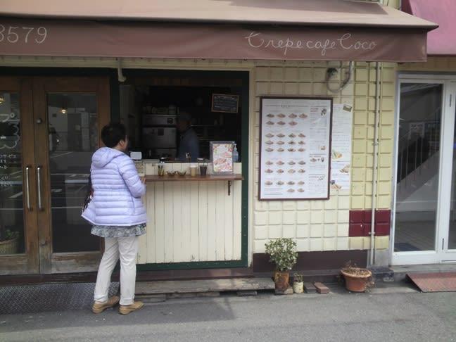 松山観光ボランティアガイドの会- crepe cafe coco e3ee658c49