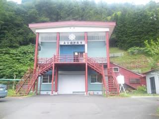 北海道三十六不動尊霊場巡り21~...