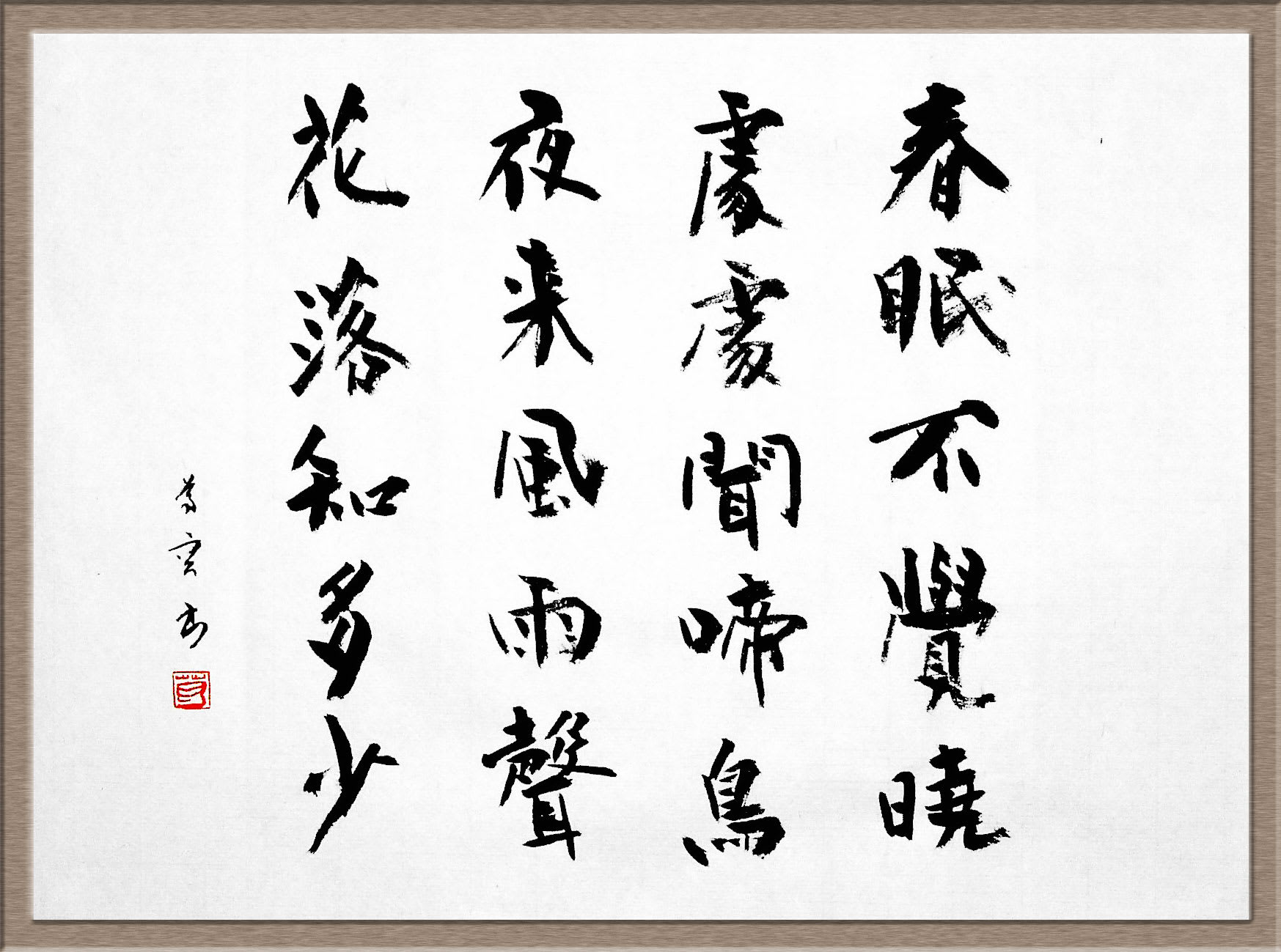 三鷹通信(44)シナリオ教室 - ...