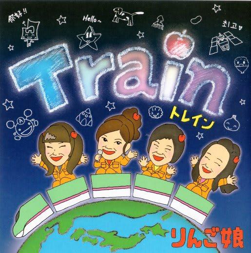 Trainringomusumecd