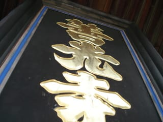 http://blogimg.goo.ne.jp/user_image/52/dd/0a65301b0a899bedd758fcdcaeb220a2.jpg
