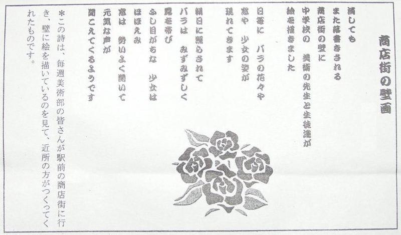 Kiji4