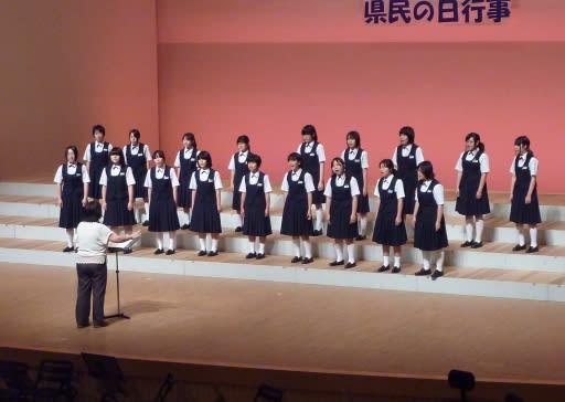 第16回しおさいコンサート12~22 ...