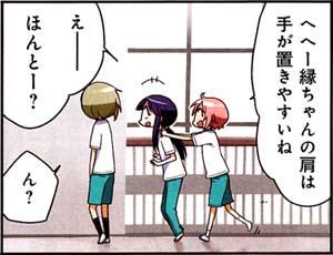 Manga_time_kr_2013_05_p008