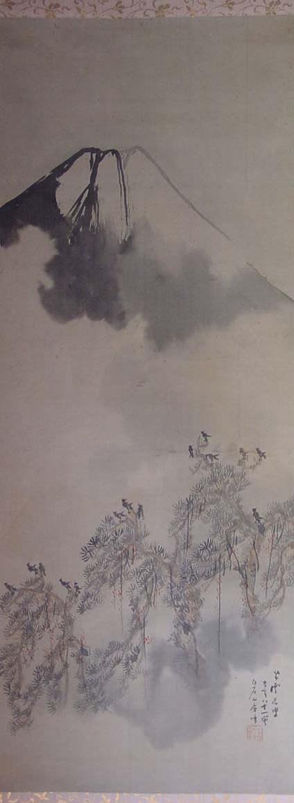 田崎草雲の画像 p1_8