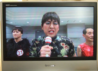 和田アキ子殺人事件 - 夢で逢いましょう