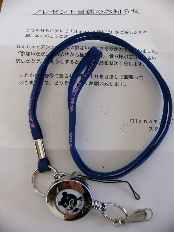 P1260207