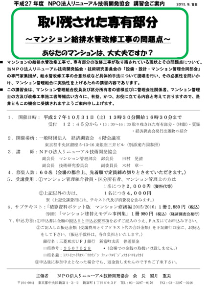 三菱UFJ銀行新富町支店 | 東京都中央区の銀行・ATM