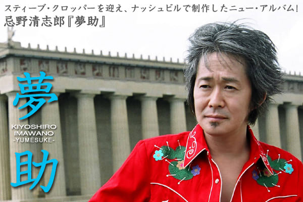 忌野清志郎の画像 p1_39