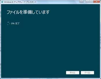 Windows 8 build 8400 activation code