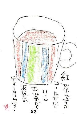 ゆみんばのブログ☆原点は絵手紙!