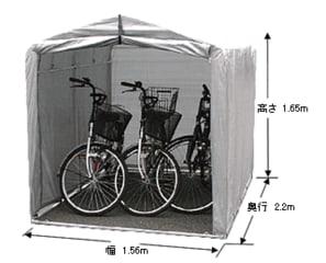 自転車の 自転車 保管 テント : 俺って「なにやってんだか?」