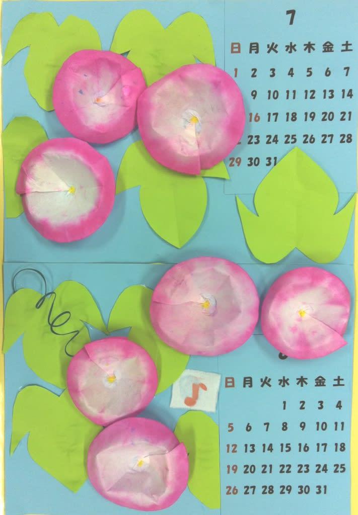 すべての折り紙 あさがお 折り紙 : カレンダーの貼り絵~あさがお ...