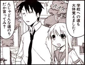 Manga_time_kr_2012_03_p154